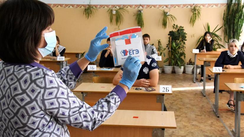 В Тверской области более 50 выпускников сдали ЕГЭ на 100 баллов