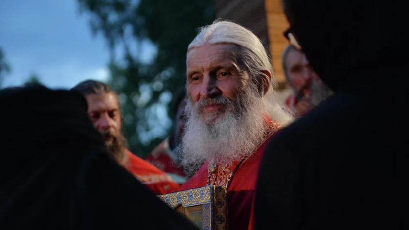 Уральский схимонах Сергий оштрафован по делу о возбуждении ненависти