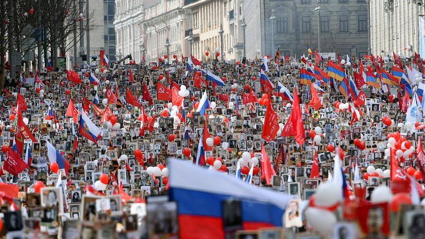 В Российском союзе ветеранов прокомментировали перенос шествия «Бессмертного полка»
