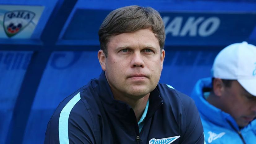 Радимов назвал «комичными» жалобы «Спартака» на судейство