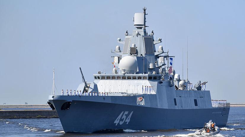 «Повысят ударную силу ВМФ»: в России заложили два новых универсальных десантных корабля