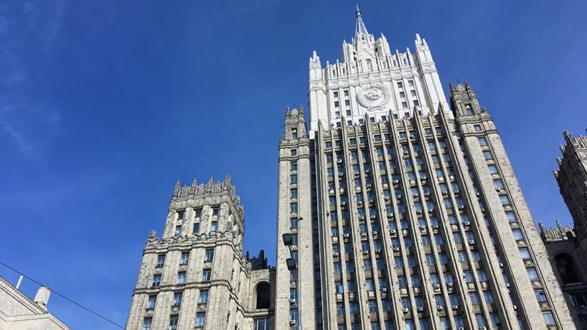 МИД России опроверг утверждения о якобы разногласиях Москвы и Дамаска