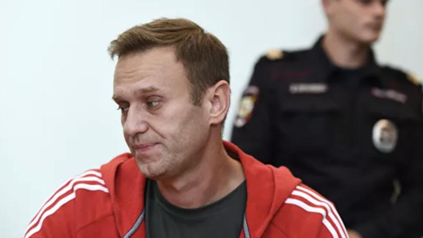 «Обычная смена вывески»: что стоит за объявленной Навальным ликвидацией ФБК