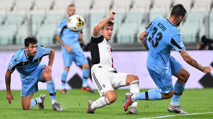 «Ювентус» обыграл «Лацио» в 34-м туре Серии А