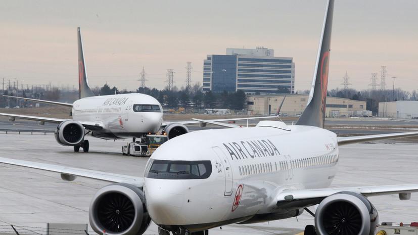 В Канаде возле аэропорта обнаружили три боеприпаса