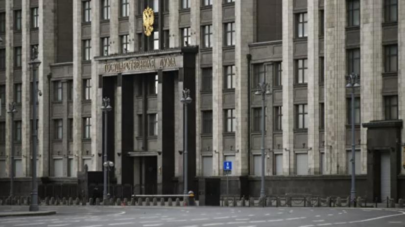 В Госдуму внесли проекто штрафах за нарушения при взыскании долгов
