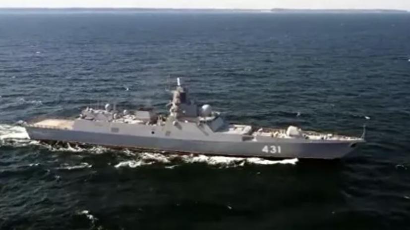 Фрегат «Адмирал Касатонов» войдёт в состав ВМФ России