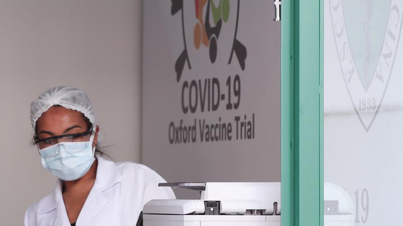 Число жертв коронавируса в Бразилии превысило 80тысяч