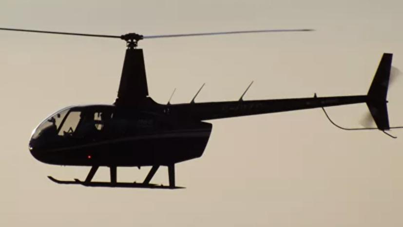 В Канаде один человек погиб при крушении вертолёта
