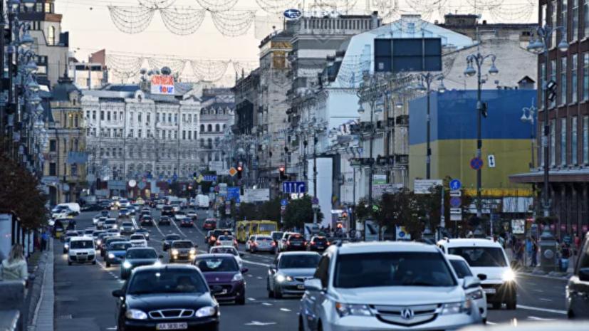 Численность населения Украины в 2020 году сократилась на 116 тысяч