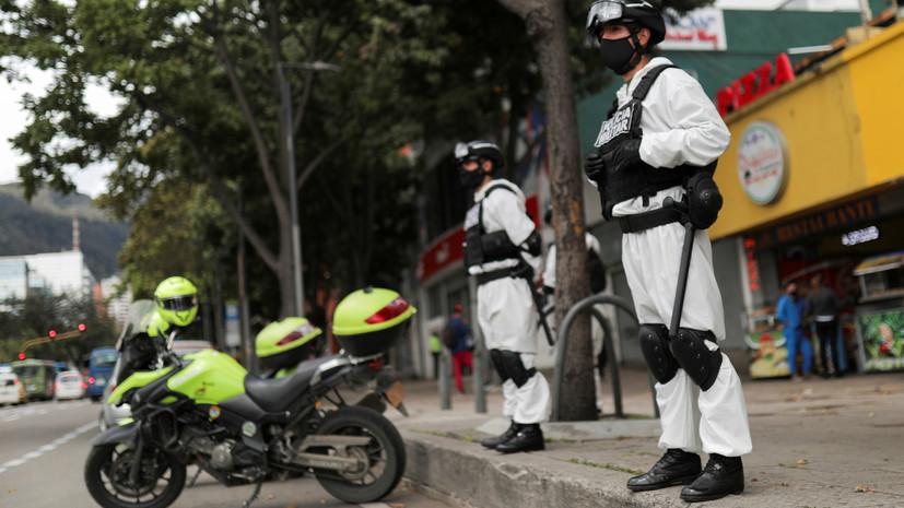 Число случаев коронавируса в Колумбиипревысило 200 тысяч