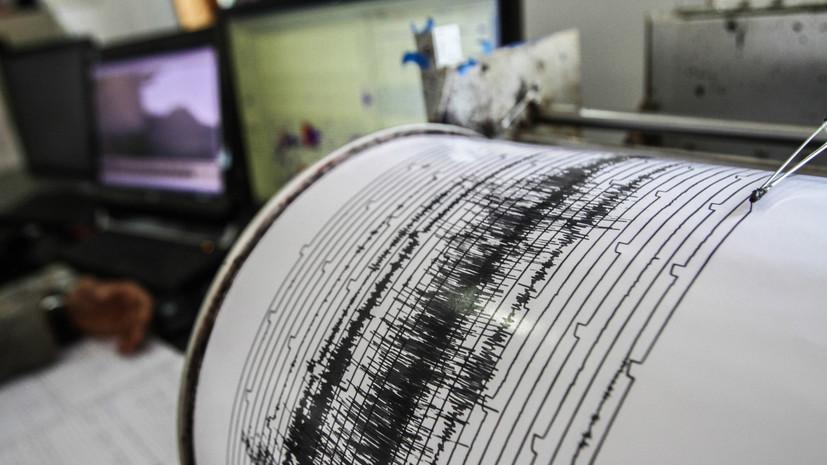 Возле Камчатки зафиксировали землетрясение магнитудой 4,4