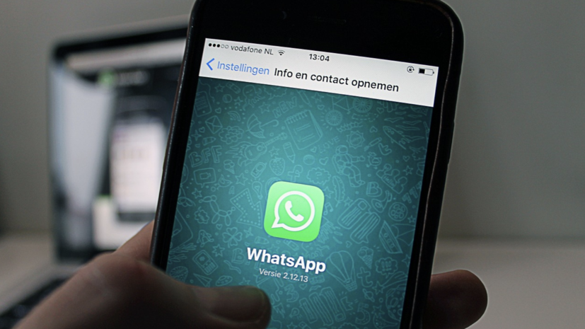 Пользователи сообщили о сбое в работе WhatsApp