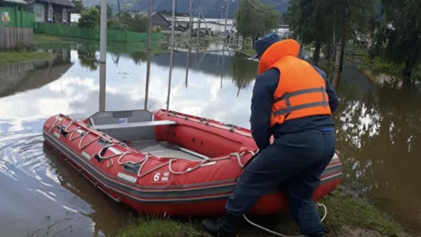 МЧС рассказало о ситуации в подтопленном городе Нижние Серги на Урале