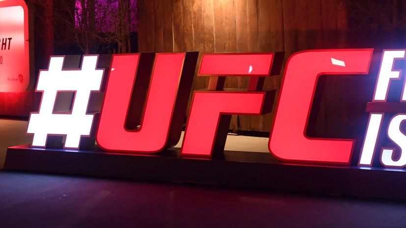 Турнир UFC 253 пройдёт в Лас-Вегасе, а не в Абу-Даби