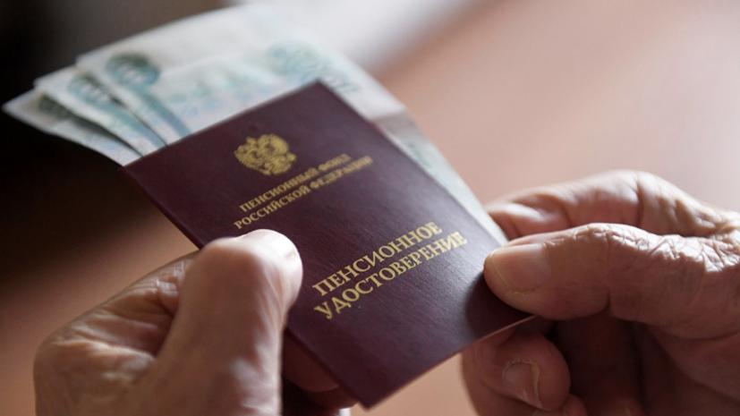 В ОП предложили выплатить по 15 тысяч рублей пенсионерам