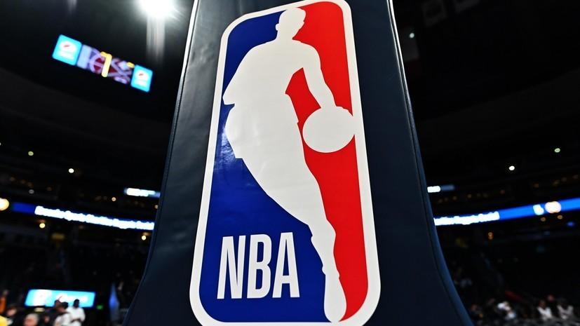 В НБА не выявлено новых случаев заболевания коронавирусом