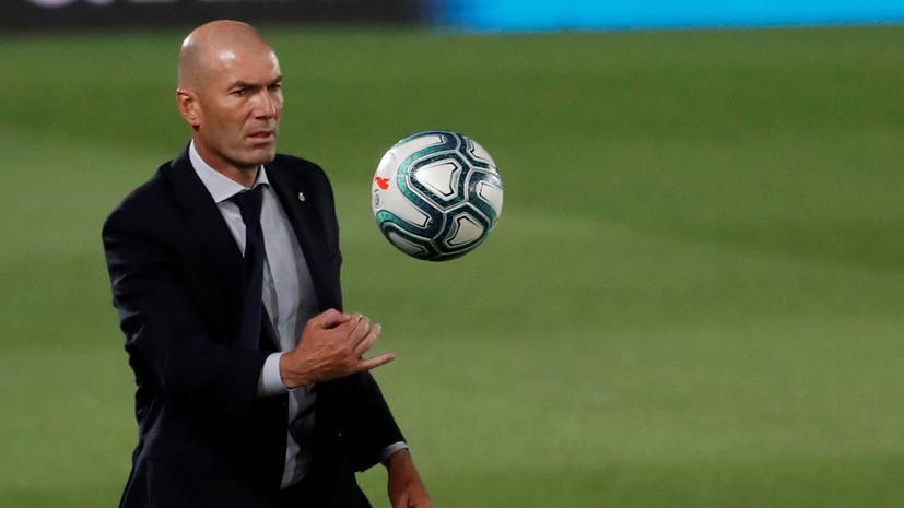 СМИ: Президент «Реала» готов предоставить Зидану бессрочный контракт