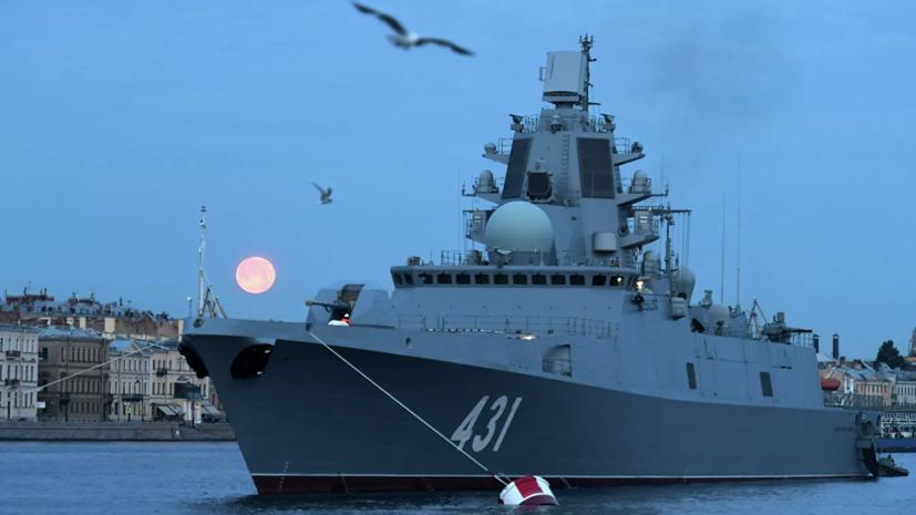 Фрегат «Адмирал Касатонов» вошёл в состав ВМФ