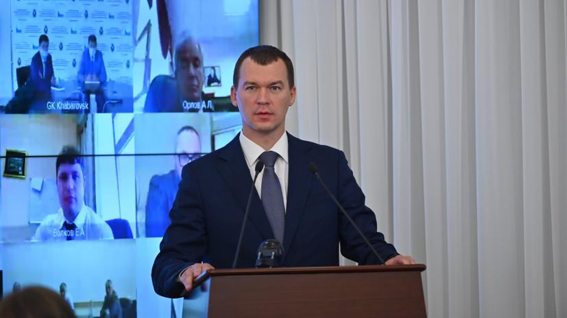 «Решение социальных задач и проблем»: Дегтярёв назвал свои приоритеты в работе на посту врио главы Хабаровского края