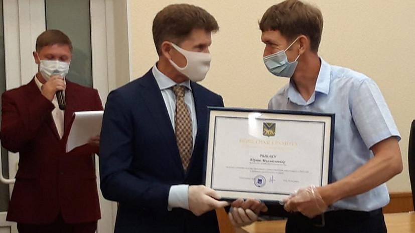 В Приморье наградили волонтёров за помощь в период пандемии COVID-19