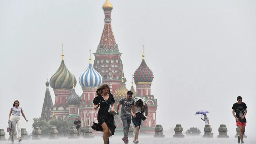 В Гидрометцентре назвали причины дождливой погоды в столичном регионе