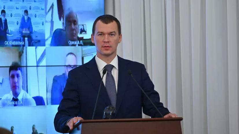 В Кремле объяснили назначение Дегтярёва врио главы Хабаровского края