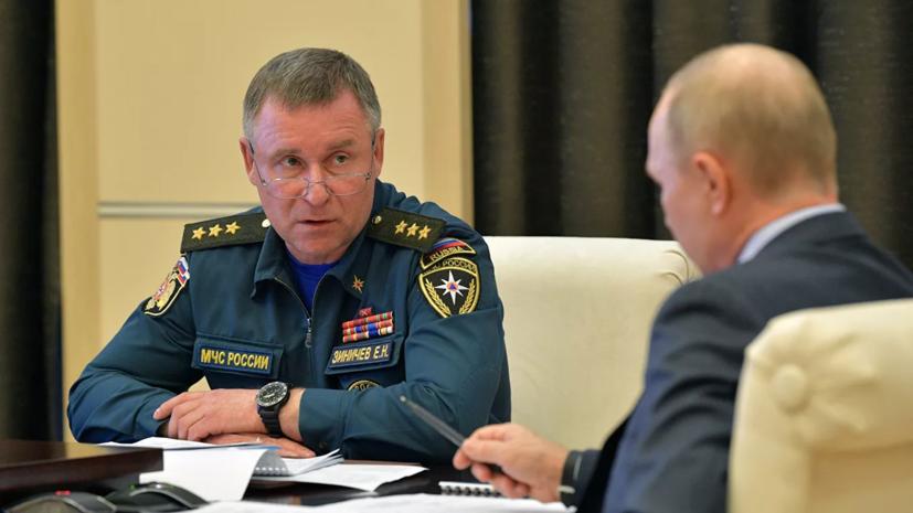 Зиничев по поручению Путина вылетел в Свердловскую область