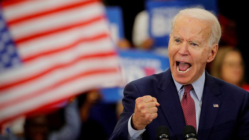 Джо «предупреждает»: как Байден пригрозил ответить России за «вмешательство»