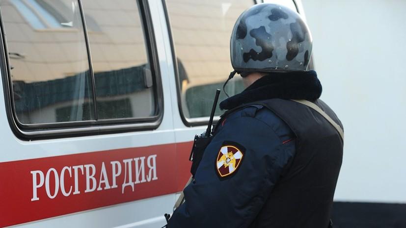 Сотрудники Росгвардии и ФСБ уничтожили тайник с боеприпасами в Чечне