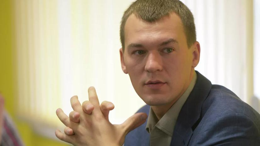 Дегтярёв рассказал, как его встретил Хабаровск