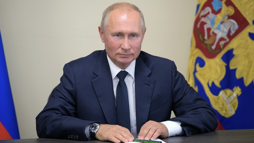 «Судьбоносный документ»: Путин определил национальные цели развития России до 2030 года