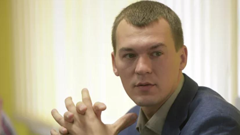 Дегтярёв назвал основную задачу на посту врио главы Хабаровского края