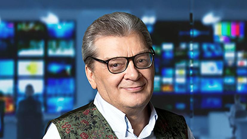 Прощание с Александром Беляевым состоится 23 июля