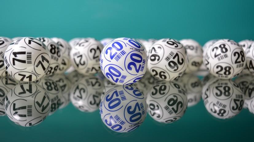 В Роскачестве рассказали, как распознать фальшивые лотереи