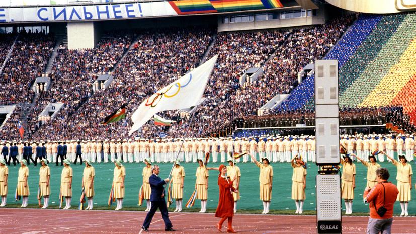 Иванова — об Играх в Москве: мы не понимали, до какой степени ограбили тогда весь мировой спорт