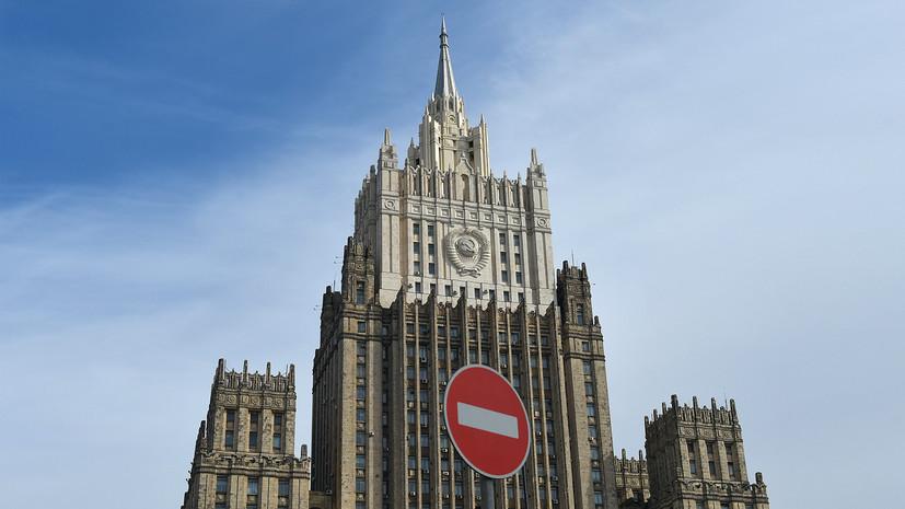 «Русофобия в фейковой огранке»: в МИД отреагировали на публикацию доклада Британии о «российском вмешательстве»