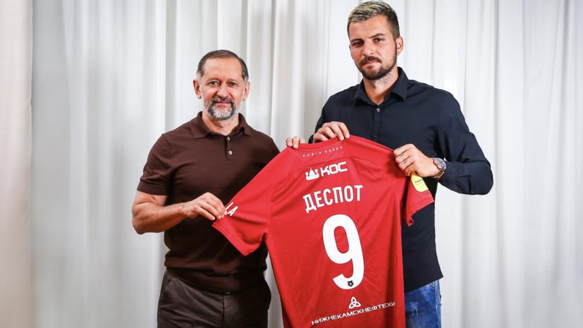 «Рубин» объявил о подписании Деспотовича