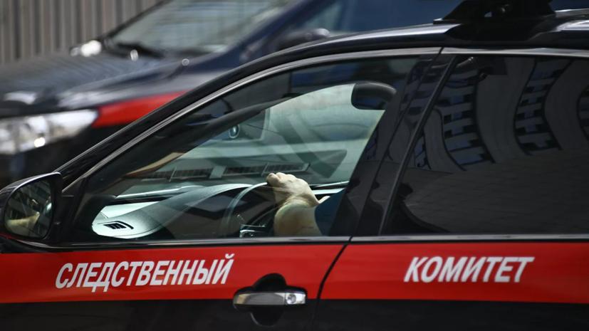 Завершено расследование дел по факту аварии с участием катера в Чёрном море