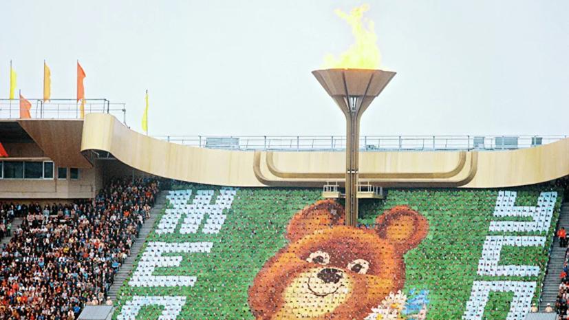 В «Лужниках» рассказали об экспозиции в честь Олимпиады-1980