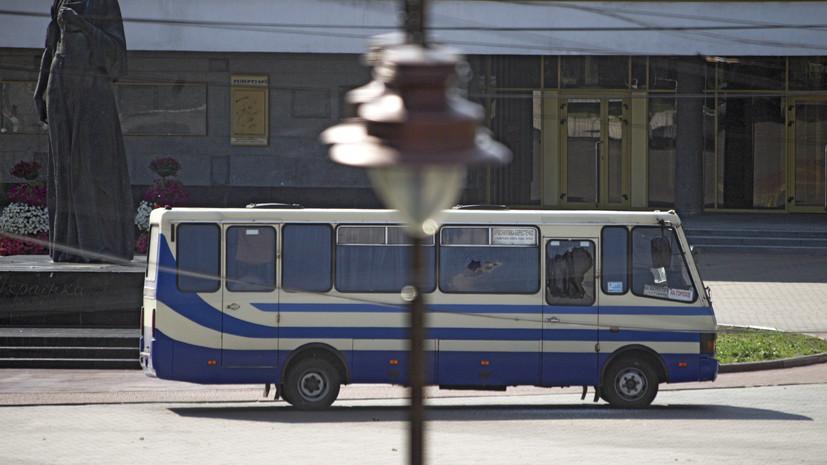 В Харькове задержан сообщник захватившего в Луцке заложников