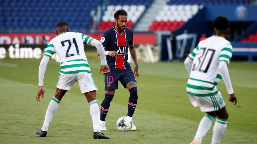 ПСЖ одержал крупную победу над «Селтиком» в товарищеском матче