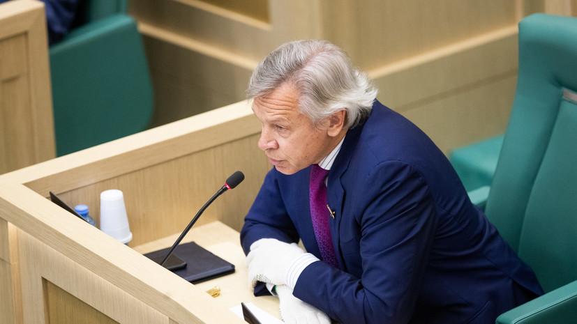 Пушков отреагировал на призыв США по поводу «оружия Судного дня»