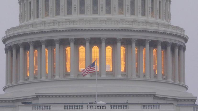 Палата представителей одобрила проект оборонного бюджета США