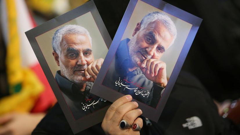 Хаменеи пообещал США ответный удар из-за убийства Сулеймани