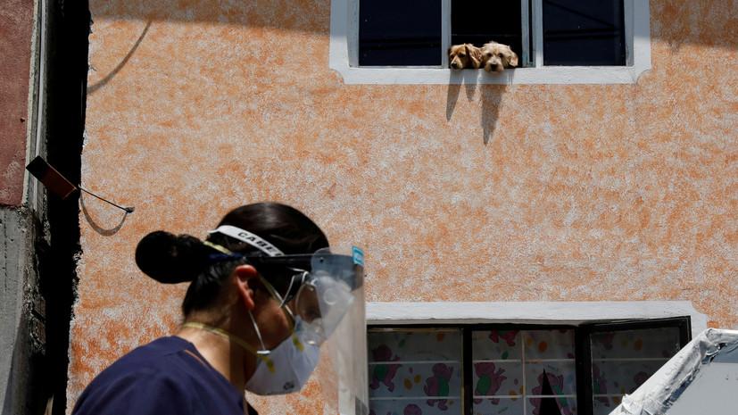 Число жертв коронавируса в Мексике превысило 40 тысяч