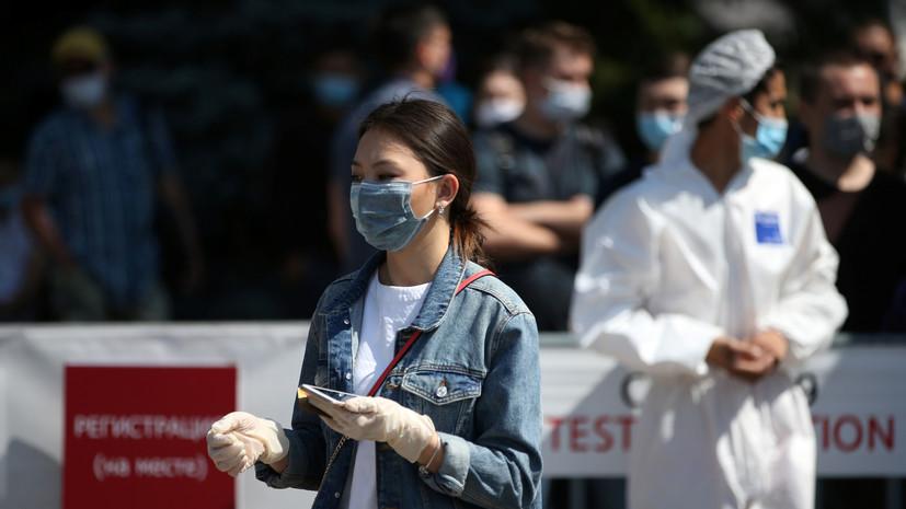 Число случаев заболевания коронавирусом в Казахстане превысило 75 тысяч