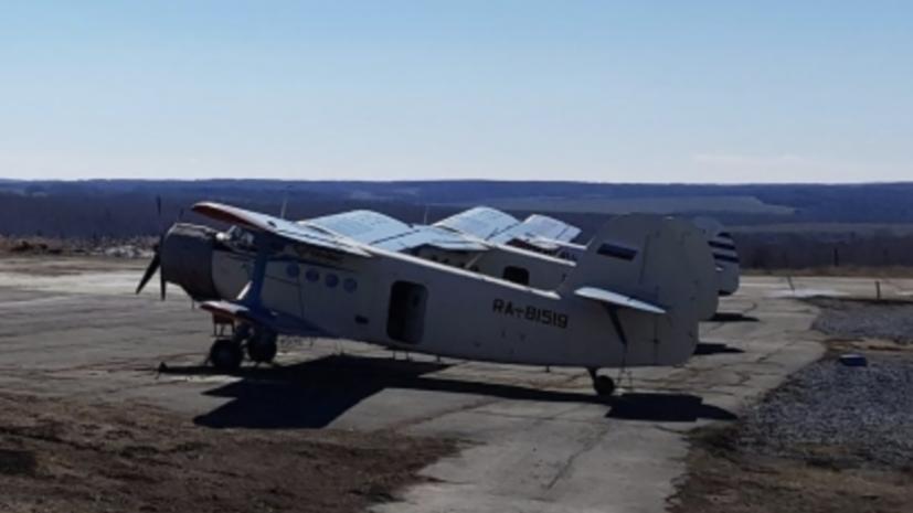 В МЧС рассказали о поисках пропавшего в Бурятии самолёта Ан-2