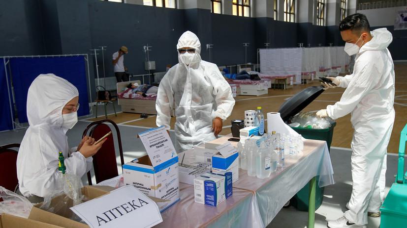Число случаев заболевания коронавирусом в Киргизии превысило 29 тысяч