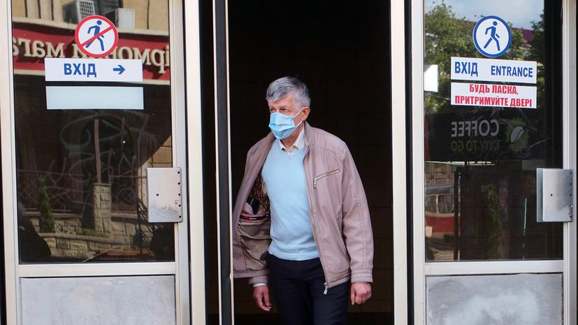 На Украине выявили 829 новых случаев коронавируса за сутки